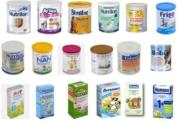 Leche para bebés NAN NIDO SMA NUTRILON S26 GOLD y otros al por mayor  Somos mayorista ubicado en EE.UU., vendemos variedades de leche de bebé infantil, vendemos a precios al por mayor y al por menor, somos distribuidores autorizados y le